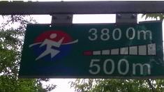 길 가다 발견한 표지판. 무슨 뜻인지 궁금해요.